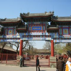 Click to see more about Baiyun Temple Fair, Beijing
