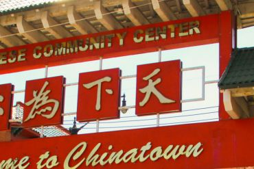 Chicago itinerary : From Downtown to Chinatown