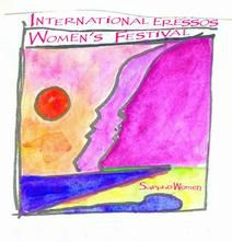 Click to see more about International Eressos Women's Festival, Skala Eressos