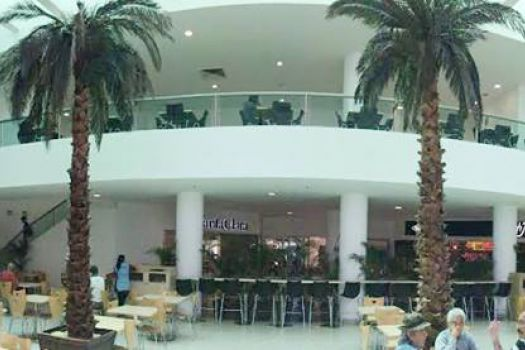 Plaza Patria Shopping Mall