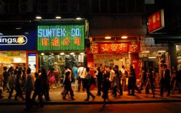 Gay city guide for Hong Kong