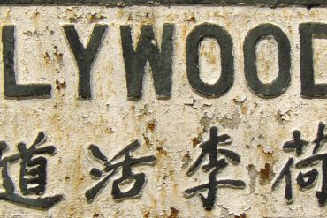 Hong Kong itinerary: Stroll Around Hollywood