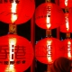 Click to see more about Spring Lantern Festival
