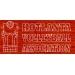 Organization in Atlanta : Hotlanta Volleyball Association