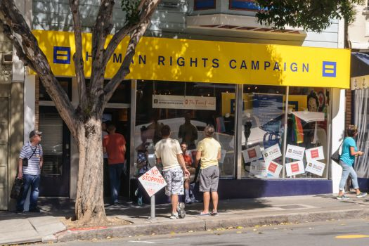Human Rights Campaign Store