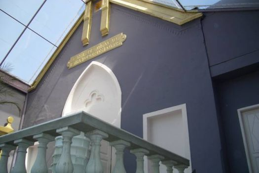 Templo Club