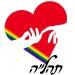 Organization in Tel Aviv : Tehila