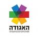 Organization in Tel Aviv : The Aguda