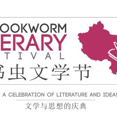 The Bookworm Literary Festival