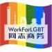 WorkForLGBT