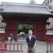 Mingchieh Tsai