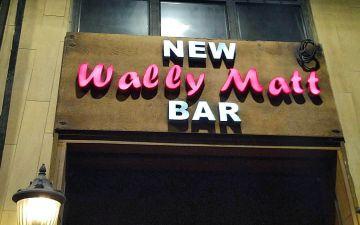 WallyMatt