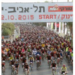 Cycling Tel Aviv's profile
