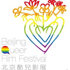 Click to see more about Beijing Queer Film Festival