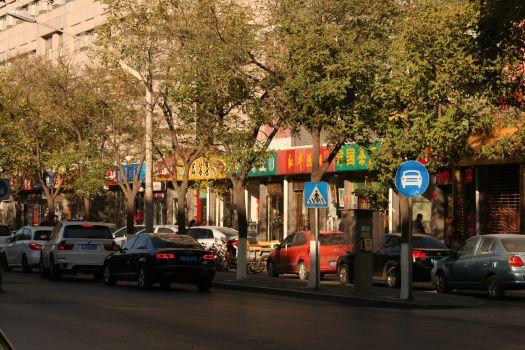 Tea Street