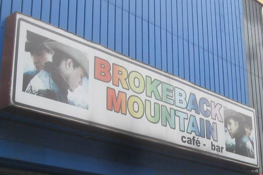 Brokeback Mountain Café Bar