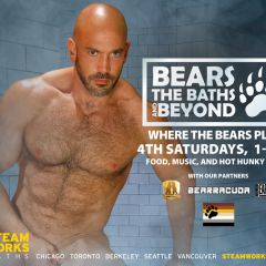 Bears, the Baths and Beyond