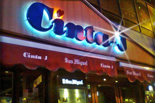 Cinta-J Restaurant & Lounge