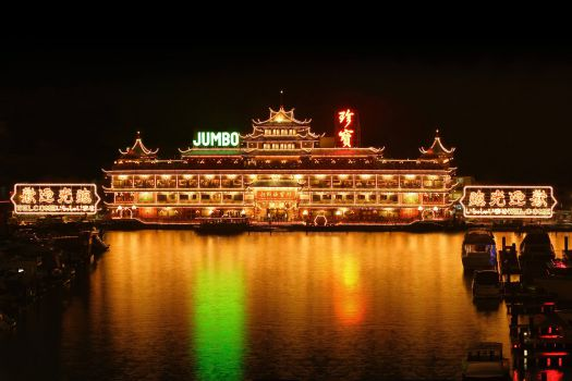 Jumbo Kingdom Restaurant