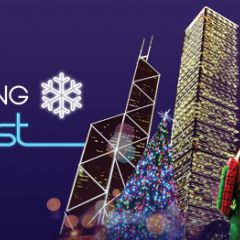 Hong Kong Winter Fest