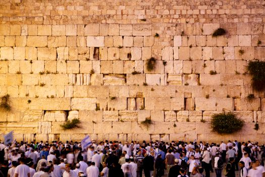 Western Wall (The Kotel)