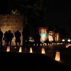 Noche De Las Memorias