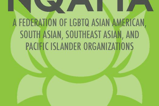 Organization in New York City : National Queer Asian Pacific Islander Alliance