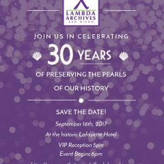 Save the Date: Lambda Archives is 30