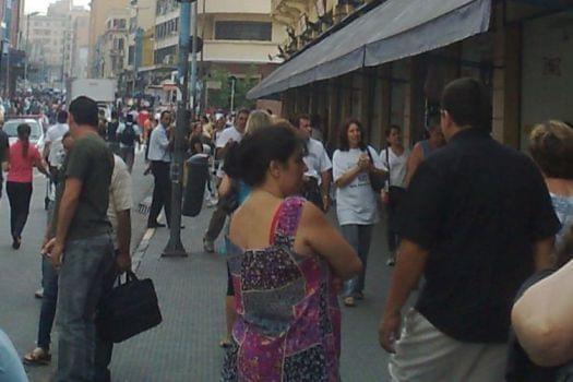 Rua 25 de Marco