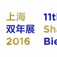 Click to see more about Shanghai Biennale, Shanghai
