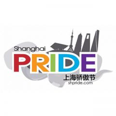 Click to see more about ShanghaiPRIDE