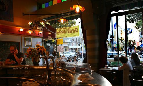 Small image of Cafe Bialik, Tel Aviv