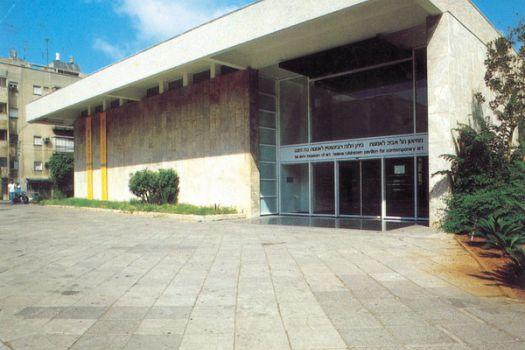 Helena Rubinstein Pavilion