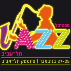 Click to see more about Tel Aviv Jazz Festival, Tel Aviv