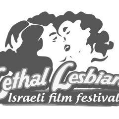 Lethal Lesbian