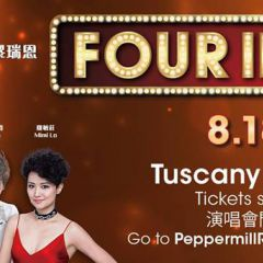 Four in Love: Johnson Lee, Vivian Lai, Mimi Lo, and Li Lai Ha