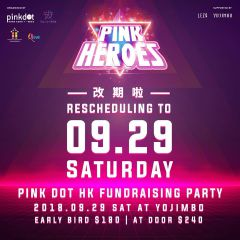 Pink Heroes - Pink Dot HK Fundraising Party