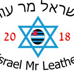 Israel Mr Leather Contest