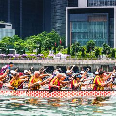 Click to see more about Hong Kong Dragon Boat Carnival, Hong Kong