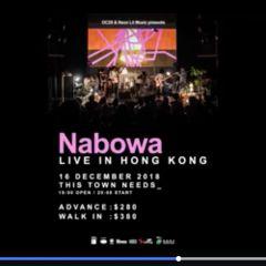 Nabowa LIVE IN HONG KONG