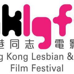 Hong Kong Lesbian and Gay Film Festival
