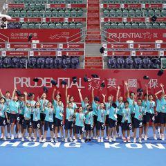 Hong Kong Tennis Open