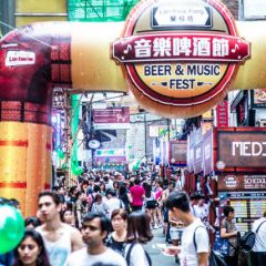 Click to see more about Lan Kwai Fong Beer & Music Festival, Hong Kong